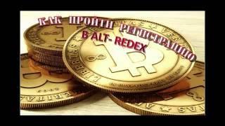 Урок 3  Обмен с карты сбербанка на биткойны