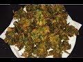 Palak Pakodi | Pyaz Pakodi | Onion Spinach Fritter