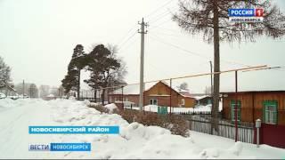 В поселок Приобский протянули газ, но не торопятся подключать к нему жителей