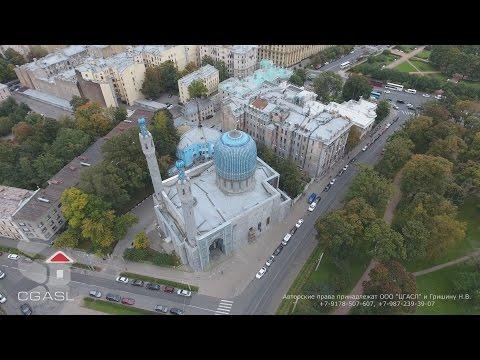 Аэросъемка Санкт-Петербургской соборной мечети