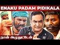Asuran 2, Dhanush's Performance ,Thala-Thalapathy Movie - Aadukalam Naren Opens Up | Vetrimaaran