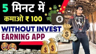 ORIGINAL I PHONE X JUST 7,000 RS | SMARTPHONE CHEAP PRICE | I BOUGHT A I PHONE X | PURANI WAALI GALI