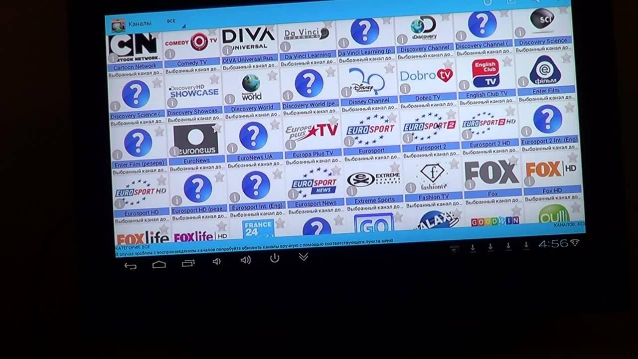 Смотреть спутниковые телеканалы онлайн бесплатно фото 411-995