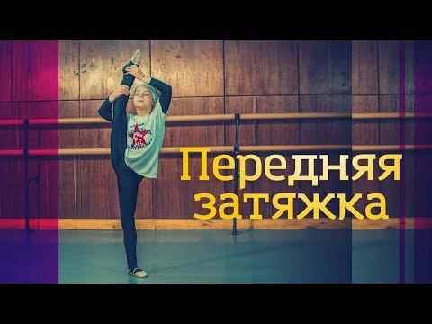 Школа танцев Касабланка - профессиональные уроки танцев от
