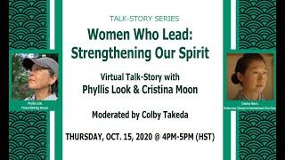 Women Who Lead: Strengthening Our Spirit