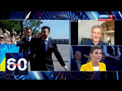 """""""Зеленский умнее всех нас!"""": эксперт честно высказался о президенте Украины!"""