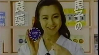 1984年CM 坂口良子 浅田飴 松田優作 GATSBY ハウス 坂口良子 検索動画 25