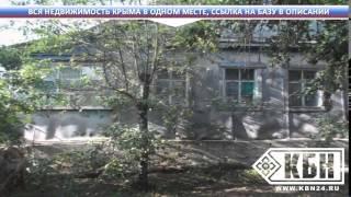 Купить дом в орлином севастополь(, 2015-02-13T17:38:57.000Z)