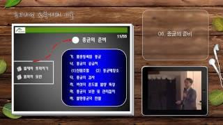 [한국임업진흥원]표고버섯 원목재배기술_20120920