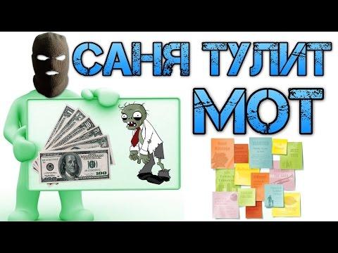 Список банков Москвы -