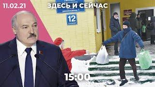 Речь Лукашенко на собрании в Минске. В Дагестане чиновник предлагал подкидывать наркотики оппонентам