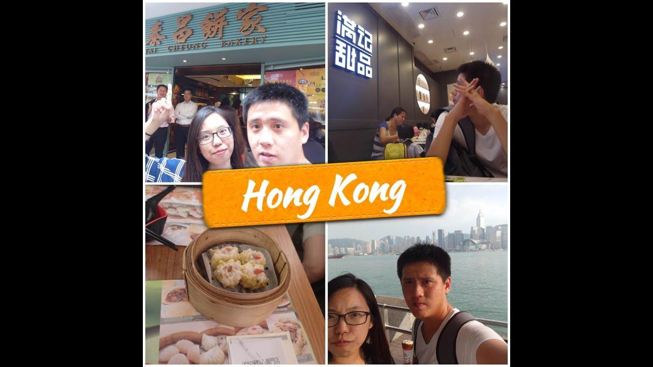 2014。北京Beijing Trip #8:轉機香港入境半日遊 //Yangyifang - YouTube