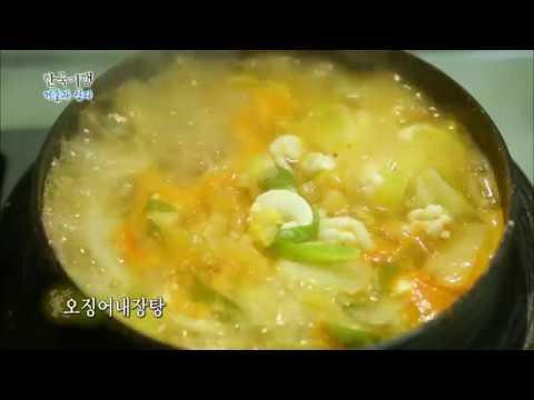 [Best of 2017] 울릉도에서만 맛볼 수 있는 '오징어 내장탕'