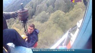 На туристов в окрестностях Сочи напал медведь(http://maks-portal.ru/proisshestviya/video/na-turistov-v-okrestnostyah-sochi-napal-medved., 2016-09-23T16:38:47.000Z)