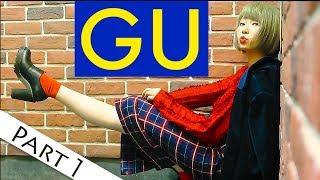 【GU新作】冬のトータルコーディネート第一弾♡ thumbnail