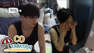 Download lagu [Co-Vacation: Xiumin & Daniel] Xiumin Looks Hypnopompic In The Morning 20170904