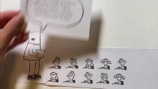 Publication Date: 2018-05-02 | Video Title: 活用經濟短片創作比賽2018-沙田蘇浙公學 老晉霆