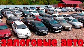 видео Кредит под залог авто в Астане