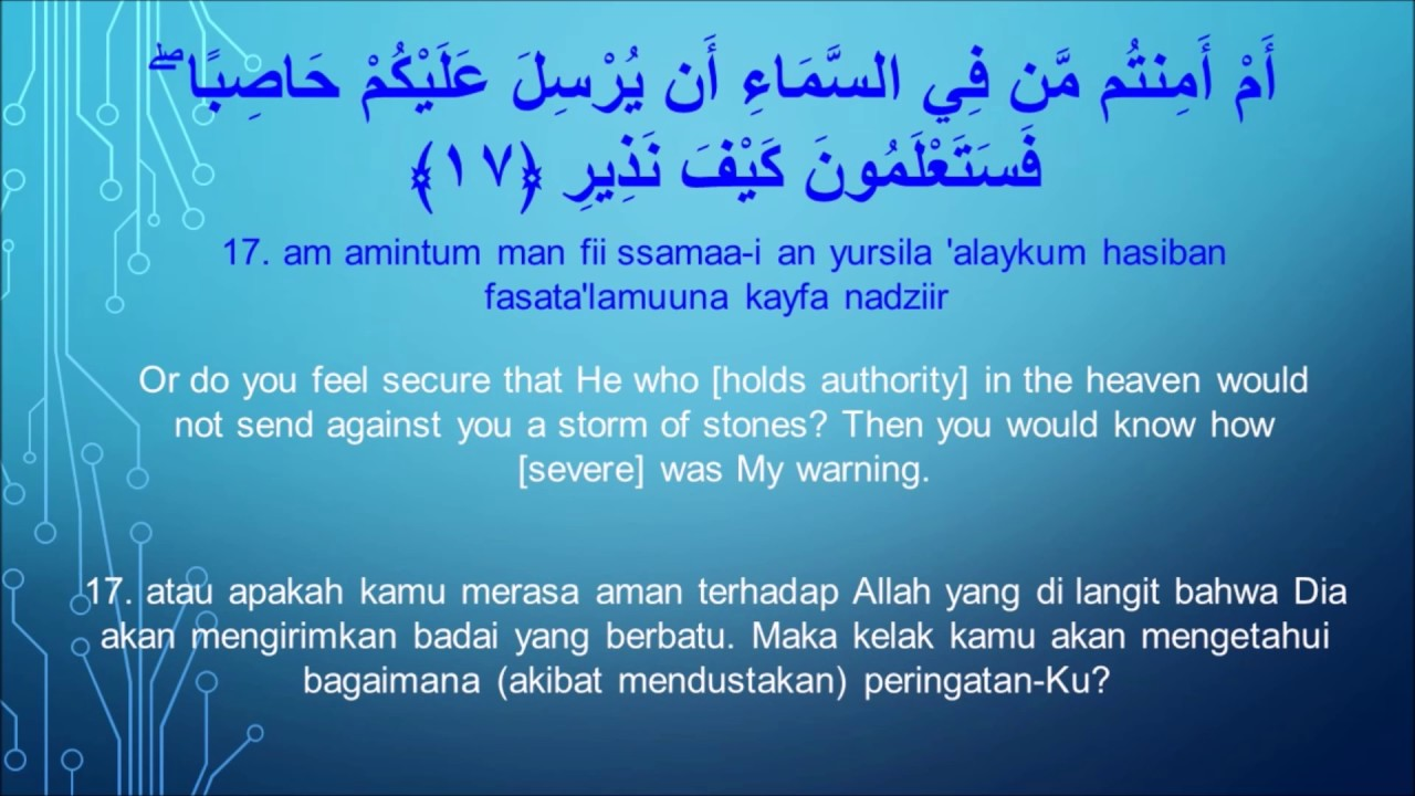 67 Al Mulk 16 20 Recite This Before Your Time Is End