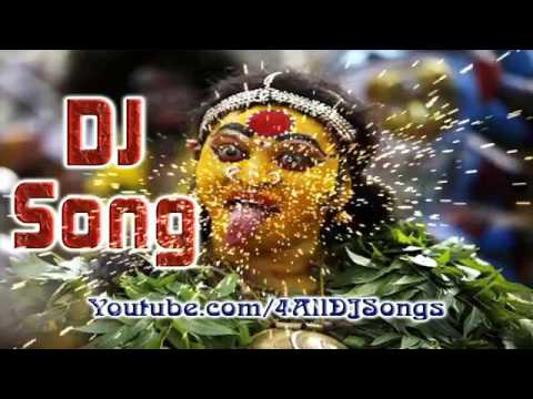 Amma yellamma dj song