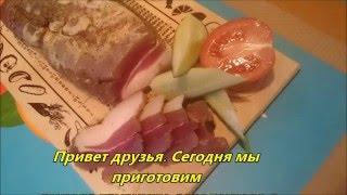 Грудинка солёная с чесноком.