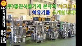 한국 떡류가공협회 천안시지부 방문 - (주)풍진식품기계…