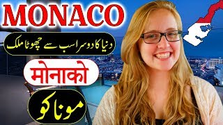 Travel To Monaco | Full History And Documentary About Monaco In Urdu & Hindi | موناکو کی سیر