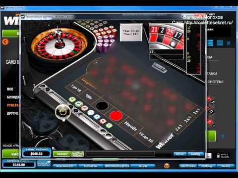 Видео Отзывы на казино вулкан