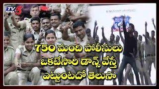 Viral Video: చిందేసిన పోలీసులు | Zumba Dance By Bangalore Police | TV5