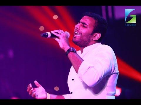 Garshom TV UUKMA Star Singer 3 Grand Finale Round 1