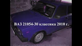 Чип тюнинг ВАЗ 21054-30 классика, отключение всех лямбда зондов, прошивкой Евро ноль от ADACT.
