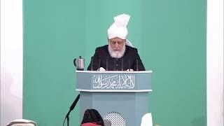Cuma Hutbesi 28-11-2014 - Islam Ahmadiyya