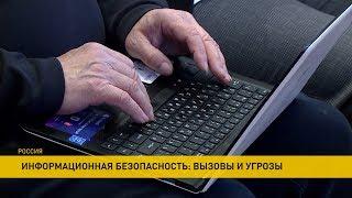 В России вступил в силу закон о фейковых новостях Чего ждать в Беларуси