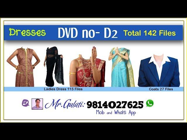 DVD 2 Dresses For Studio