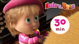 Masha and the Bear 🤴 And Action! 🎥 30 min ⏰ Сartoon collection 🎬