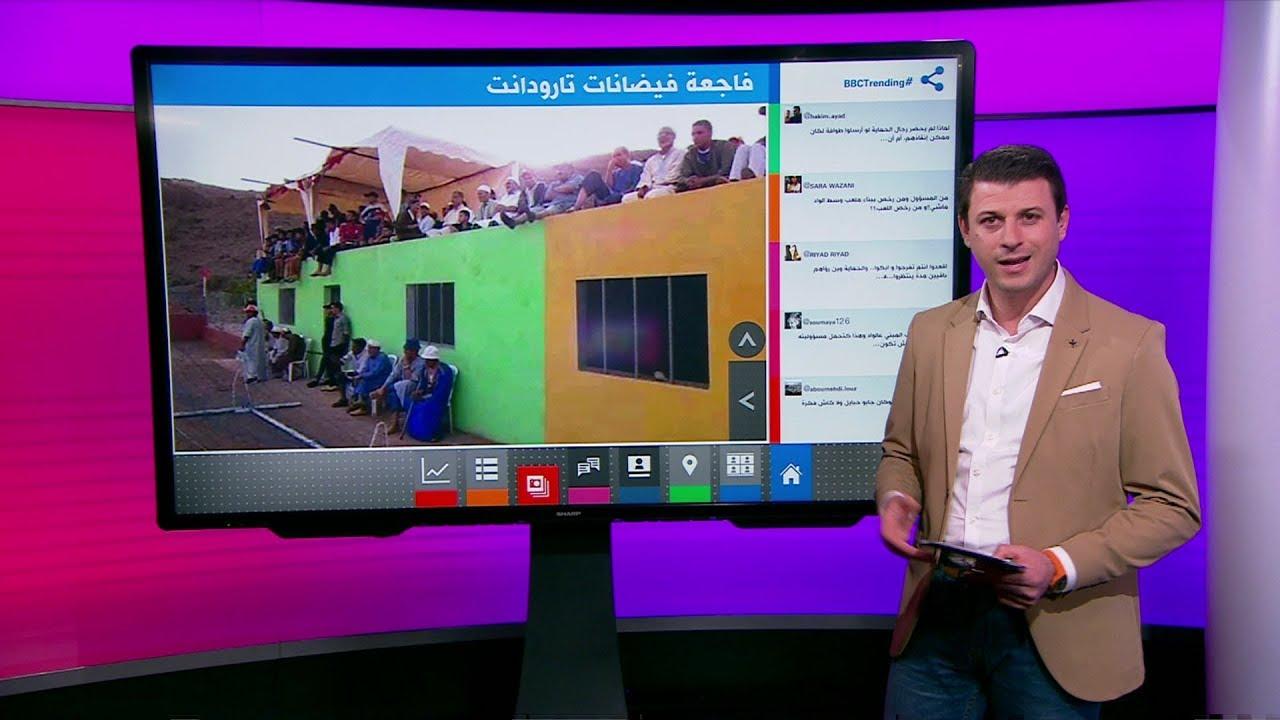 السيول تجرف ملعب كرة قدم في المغرب وتخلف 7 قتلى