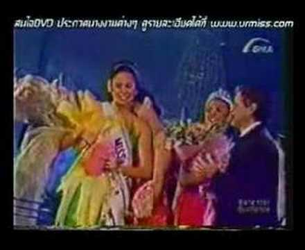 Miss Asia Pacific 2001