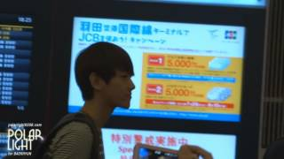 [POLARLIGHT]120803 Tokyo Haneda Airport BAEKHYUN