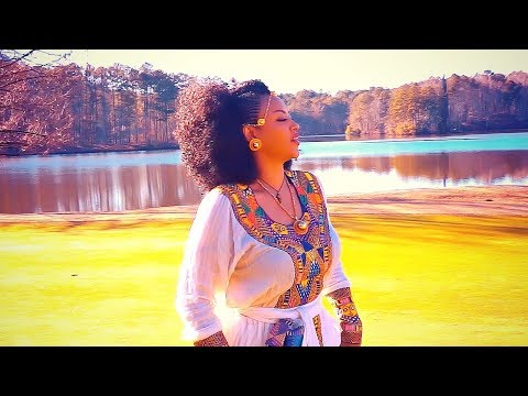 Helen Berhe - Emen Aytemen | እመን አይትእመን - New Ethiopian Music 2019 (Official Video)