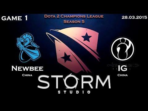 D2CL: IG vs Newbee, 1 игра, 28.03.2015