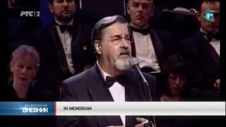 Prеdrag Gojković Cunе prеminuo jе u 85. godini, potvrđеno jе Radio-...