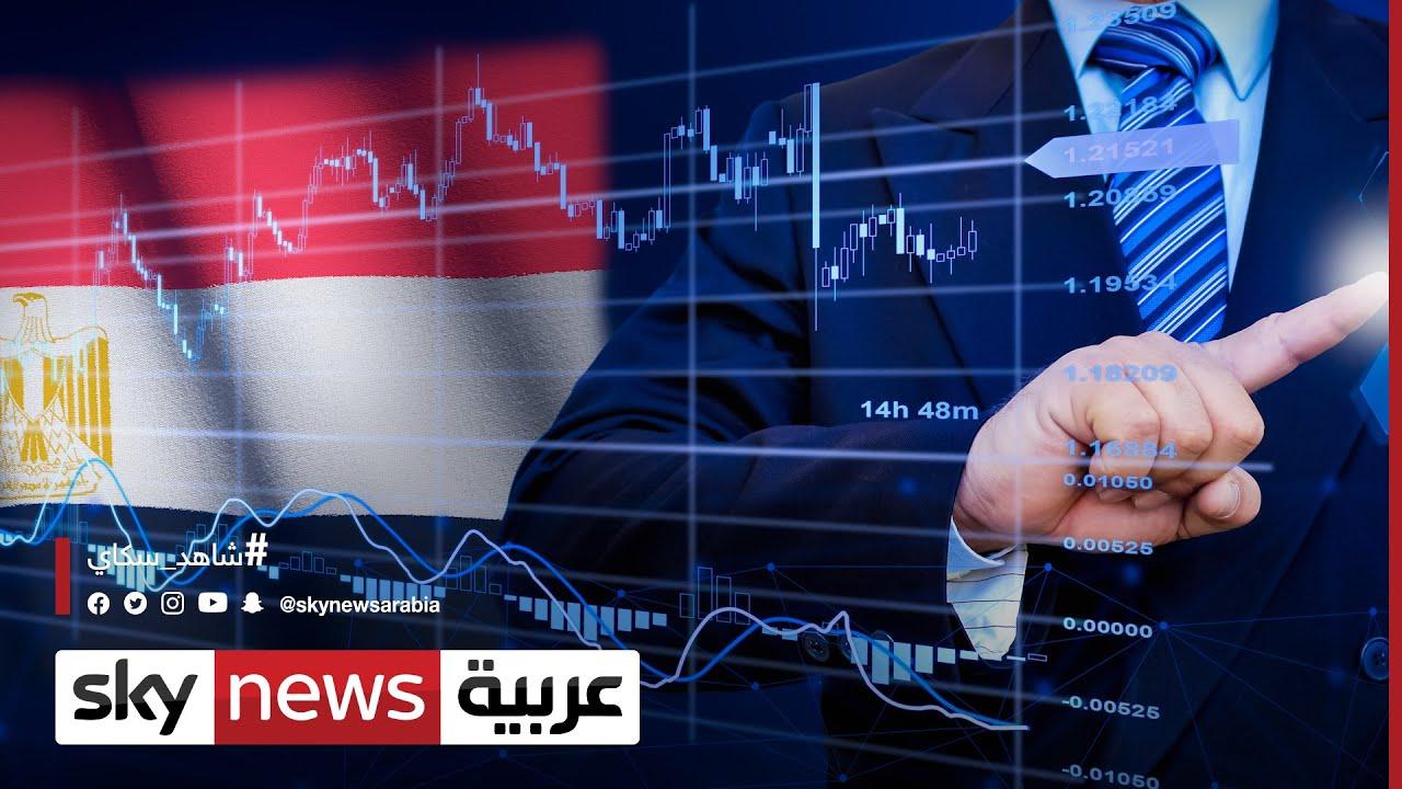 كورونا غير خريطة الاستثمارات المباشر عالميا..فكيف تأثرت مصر بذلك؟ | #الاقتصاد  - نشر قبل 23 ساعة
