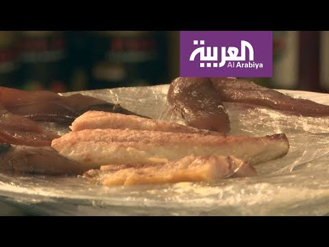 صباح العربية | مثلجات بنكهة سمك الرنجة في مصر  - نشر قبل 3 ساعة