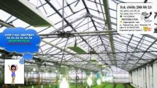 Идеальное отопление для теплицы - обогреватели EKOSTAR(, 2015-04-05T13:34:16.000Z)