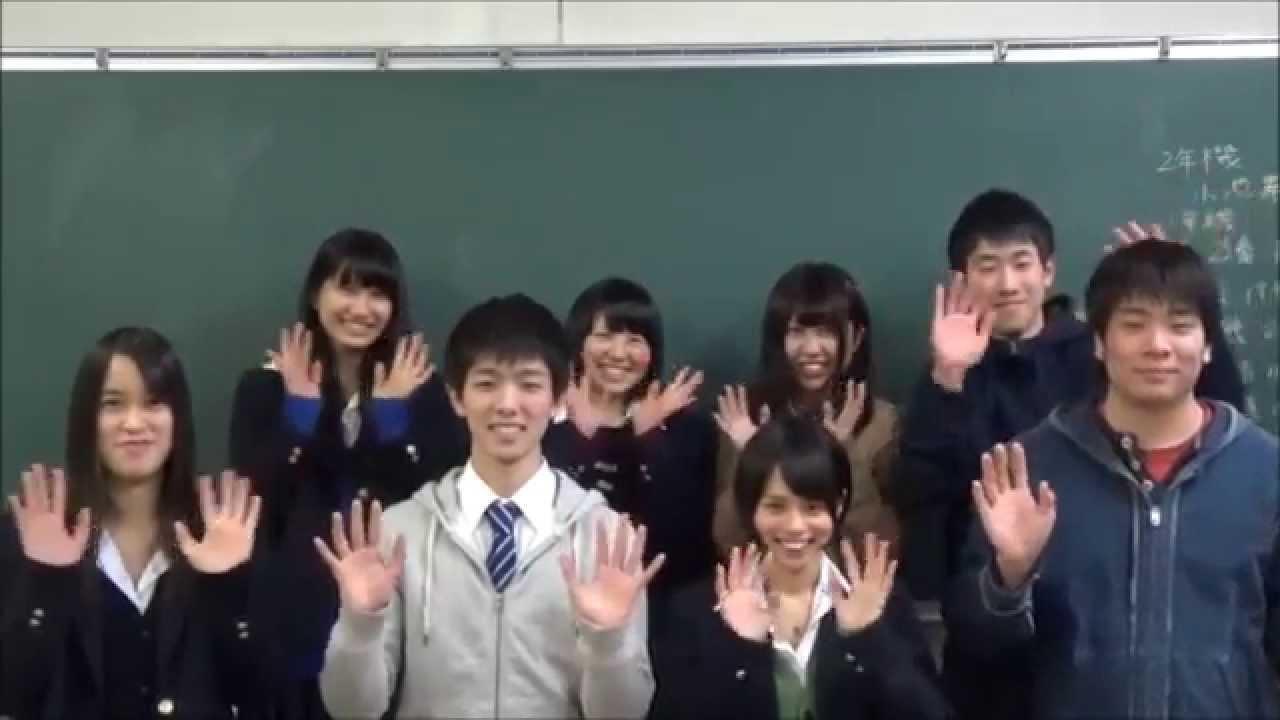 岩村田高等学校