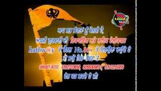 "Ragga Music India Presents ""AMRIT TV"" 24 Hrs Gurbani Channel"