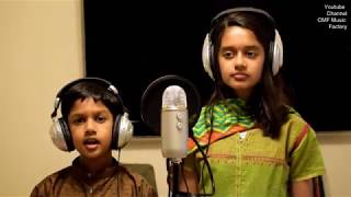 kannukkul pothivaippen song by varshitha and varun cmf music factory