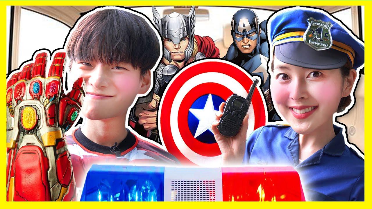 다니 경찰놀이👩🏭 마블 히어로 무기 찾아주기 hide and seek pretend play police and help superhero Suri Kid Cop Jail Toy