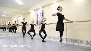 Урок классического танца с любителями