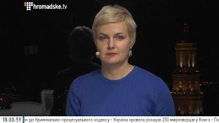 Политический кризис в Украине, библиотеки, Джамала